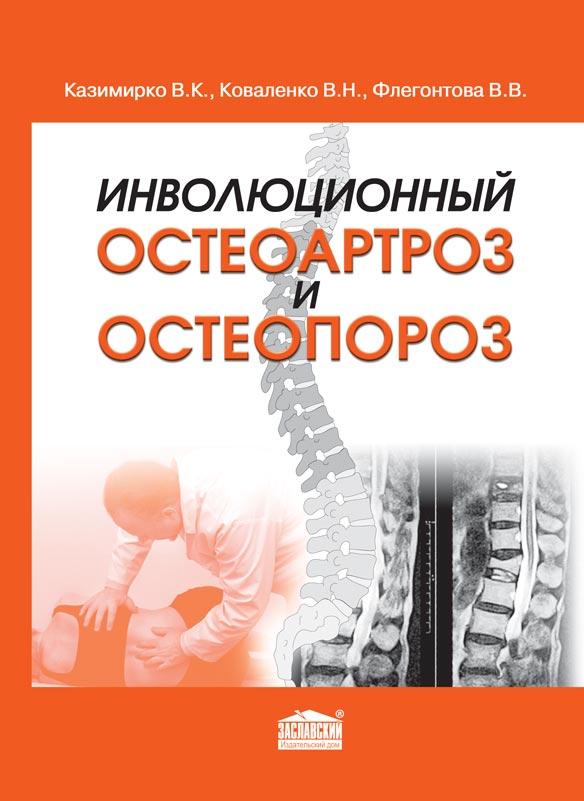 read Biochip Technology 2001